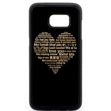 "Husa vintage din lemn acacia pentru Samsung Galaxy S7 Edge, pirogravura - Acacia wood vintage case for Samsung Galaxy S7 Edge, phyrography ""Heart with a Multilingual Message"""