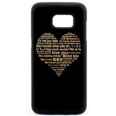 "Husa vintage din lemn acacia pentru Samsung Galaxy S7, pirogravura - Acacia wood vintage case for Samsung Galaxy S7, phyrography ""Heart with a Multilingual Message"""