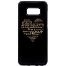 "Husa vintage din lemn acacia pentru Samsung Galaxy S8 Plus, pirogravura - Acacia wood vintage case for Samsung Galaxy S8 Plus, phyrography ""Heart with a Multilingual Message"""