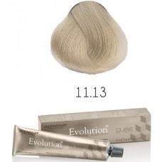 Vopsea permanenta profesionala - 11.13 - Evolution of the Color Cube - Alfaparf Milano - 60 ml