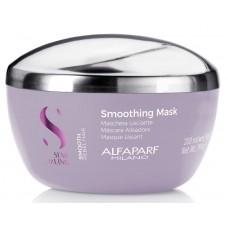 Masca pentru netezire - Smoothing Mask - Alfaparf Milano - 200 ml