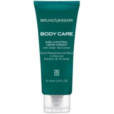 Crema de maini anti imbatranire - Age Control Hand Cream - Bruno Vassari - 75 ml