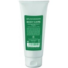 Crema hidratanta de maini si picioare - Hand & Foot Silky Touch - Body Care - Bruno Vassari - 200 ml
