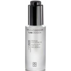 Ulei ultra hidratant pentru ten cu acid hialuronic - Premium Hyaluronic Oil - HA50X - Bruno Vassari - 30 ml