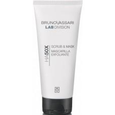 Masca exfolianta cu acid hialuronic pentru ten - Scrub&Mask - HA50X - Bruno Vasari - 100 ml