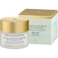 Crema reparatoare intensiva pentru ten sensibil - Skin Restore PLUS - Bruno Vassari - 50 ml
