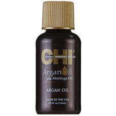 Ulei de argan - Argan Oil - CHI - 15 ml