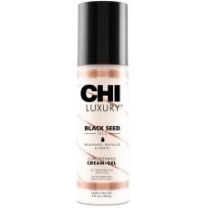 Crema-gel hidratanta pentru definirea buclelor - Curl Defining Cream Gel - Black Seed Oil - CHI Luxury - 147 ml