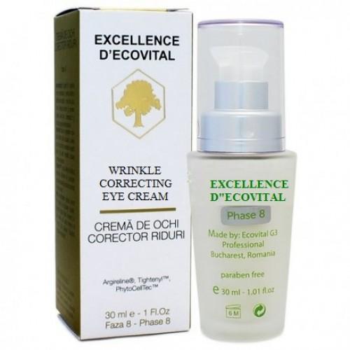 Crema de ochi antirid cu celule stem - Wrinkle Correcting Eye Cream - Excellence D'Ecovital - Ecovital - 30 ml