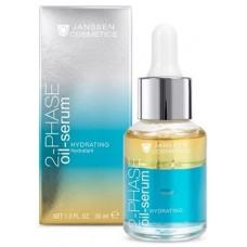 Ser Bifazic Hidratant - Ten Uscat - 2-Phase Oil-Serum - Hydrating - Janssen Cosmetics - 30 ml