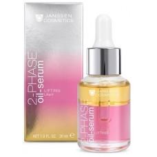 Ser Bifazic Antirid - Ten Matur - 2-Phase Oil-Serum - Lifting - Janssen Cosmetics - 30 ml