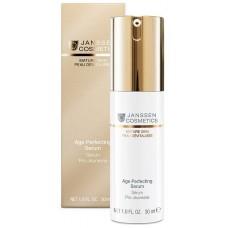 Serum anti-rid - Age Perfecting Serum - Janssen Cosmetics - 30 ml
