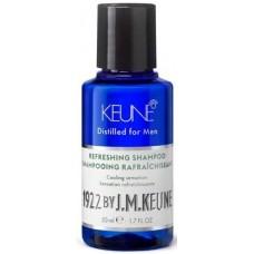 Sampon revigorant cu menta pentru barbati - Refreshing Shampoo - Distilled for Men - Keune - 50 ml