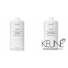 Kit mare pentru volum (par fin sau subtire) - Absolute Volume - Keune - 2 produse