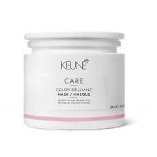 Mască tratament intens protectoare pentru sigilarea culorii - Color Brillianz Mask - Keune - 200 ml