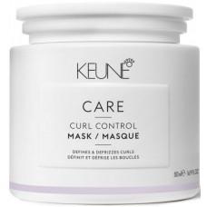 Masca cu cheratina pentru reactivarea buclelor - Curl Control Mask - Keune - 500 ml