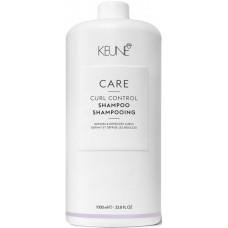 Sampon cu cheratina pentru reactivarea buclelor - Curl Control Shampoo - Keune - 1000 ml