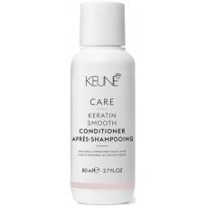 Balsam cu cheratina pentru disciplinare si fortifiere profunda - Conditioner - Keratin Smooth - Keune - 80 ml