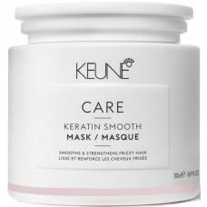 Masca cu cheratina pentru disciplinare si fortifiere profunda - Keratin Smooth Mask - Keune - 500 ml