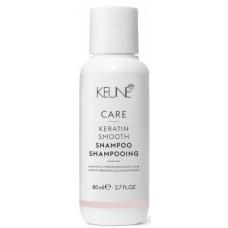 Sampon cu cheratina pentru disciplinare si fortifiere profunda - Shampoo - Keratin Smooth - Keune - 80 ml