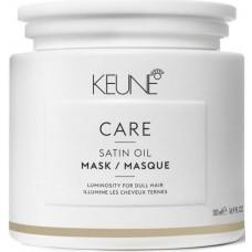 Masca de stralucire si hranire pentru par deshidratat - Satin Oil Mask - Keune - 500 ml