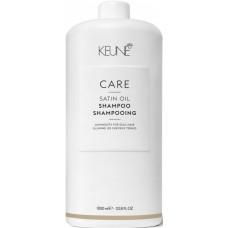 Sampon de stralucire si hranire pentru par deshidratat - Shampoo - Satin Oil - Keune - 1000 ml
