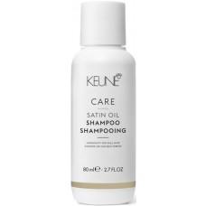 Sampon de stralucire si hranire pentru par deshidratat - Shampoo - Satin Oil - Keune - 80 ml