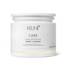 Mască hidratantă intens nutritivă pentru păr profund degradat - Vital Nutrition Mask - Keune - 200 ml