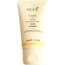 Masca hidratanta intens nutritiva pentru par profund degradat - Vital Nutrition Mask - Keune - 50ml