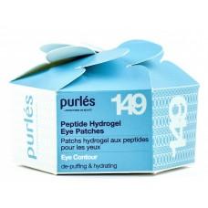 Tratament Hidratant Pentru Ochi - 149 Peptide Hydrogel Eye Patches - Eye Contour - Purles - 60 buc.