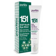 Ser Ochi - 151 EGF Youth Eye Elixir - Growth Factor Technology - Purles - 15 ml