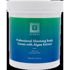 Crema profesionala pentru slabit cu alge - Professional Slimming Body Cream with Algae Extract - Remary - 500 ml