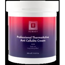 Cremă termoactivă anti celulitică profesională - Professional ThermoActive Anti Cellulite Cream - Remary - 500 ml